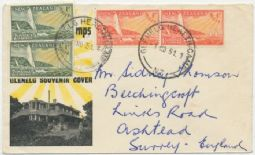 "01/11/1951 New Zealand First Day Cover ""Takapuna"" class Yachts Health set of 2"